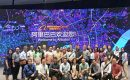 Dubes RI Kunjungi Kantor Pusat Alibaba Group Bahas Kerja Sama E-Commerce